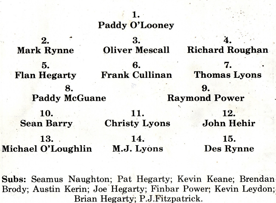 Team against Eire Og in the 1989 Junior A Final